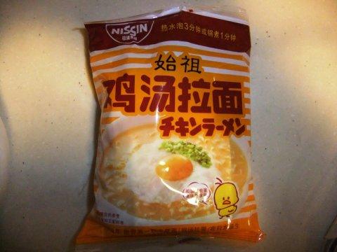 日清元祖雞汁拉麵